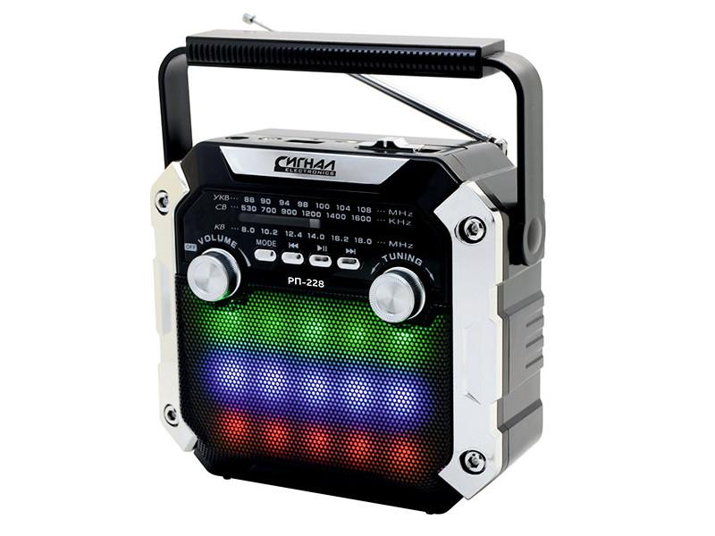 Радиоприемник Сигнал electronics РП-228 цены
