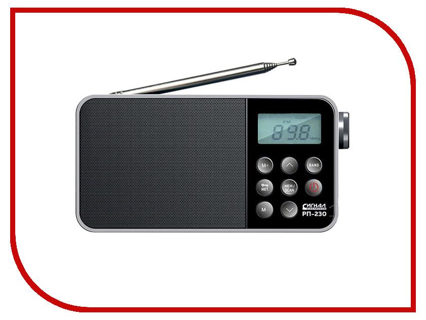 Радиоприемник Сигнал electronics РП-230 радиоприемник сигнал рп 229