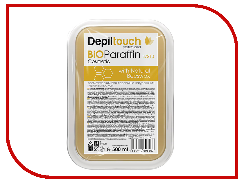 Био-парафин Depiltouch Professional с пчелиным воском 500g 87210