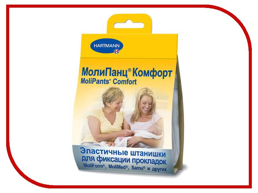 Штанишки Hartmann MoliPants Comfort L 1шт. 9477840