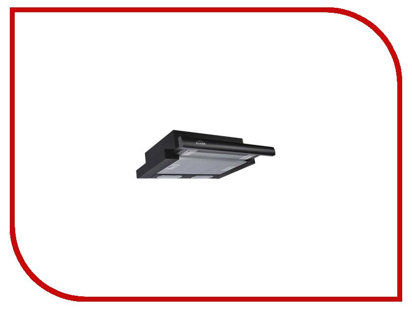 Кухонная вытяжка Elikor Интегра 45П-400-В2Л КВ II М-400-45-280 Black встраиваемая вытяжка elikor интегра 60п 400 в2л кв ii м 400 60 260 крем крем
