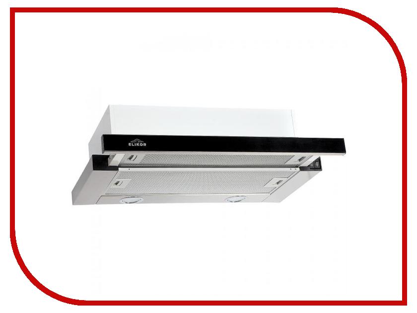 Кухонная вытяжка Elikor Интегра Glass 60Н-400-В2Д КВ II М-400-60-249 Black elikor интегра 60 black black