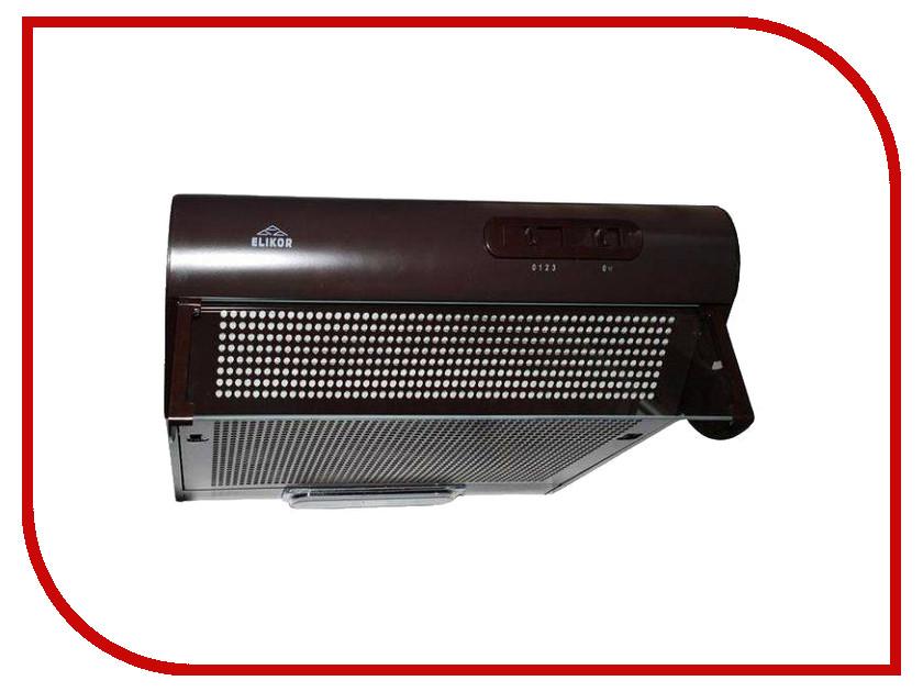 Кухонная вытяжка Davoline 50П-290-П3Л КВ II М-290-50-161 Brown Elikor