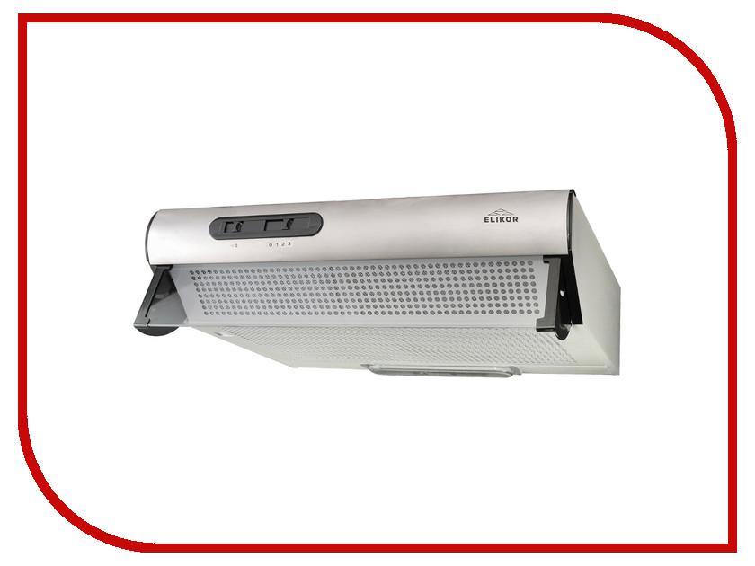 Кухонная вытяжка Europa 50П-290-П3Л КВ II М-290-50-162 White Elikor