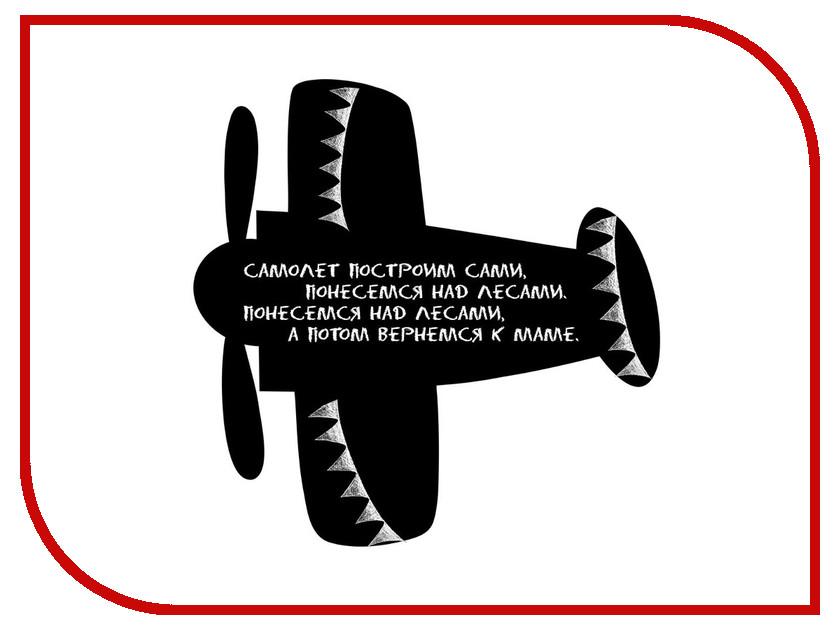 Меловая доска Мел посмел Самолет K33 меловая наклейка пингвин размер а3 мел посмел