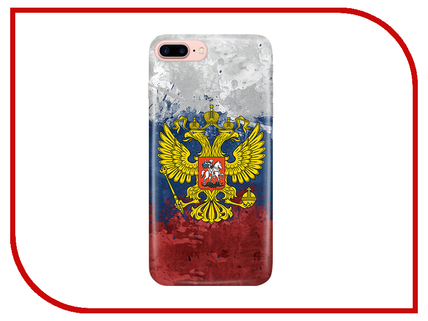 Аксессуар Чехол With Love. Moscow для Apple iPhone 7 Plus / 8 Plus Coat of arms of Russia 2091 heart of moscow значок металлический снежинка