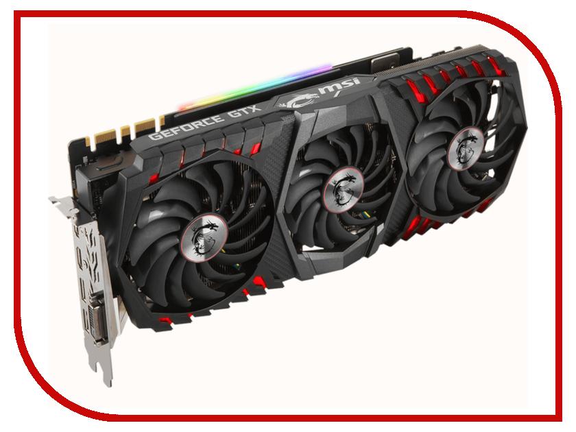 Видеокарта MSI GeForce GTX 1080 Ti 1544Mhz PCI-E 3.0 11264Mb 11016Mhz 352 bit 2xDP DVI 2xHDMI HDCP GTX 1080 Ti GAMING X TRIO видеокарта gigabyte geforce gtx 1050 ti 1366mhz pci e 3 0 4096mb 7008mhz 128 bit dvi 3xhdmi hdcp g1 gaming n105tg1 gaming 4gd