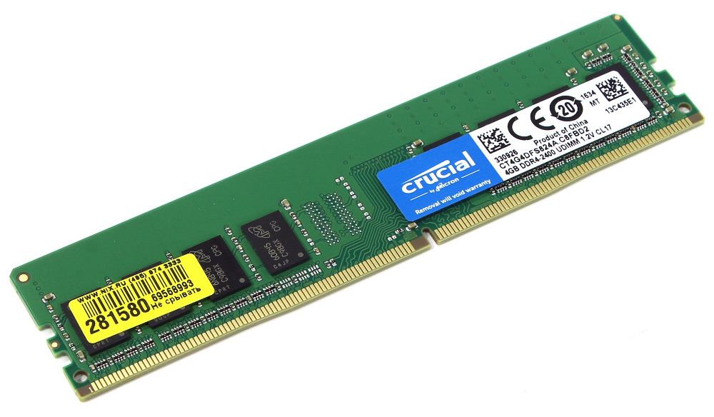 Модуль памяти Crucial DDR4 UDIMM 2400MHz PC4-19200 CL17 - 4Gb CT4G4DFS824A цена