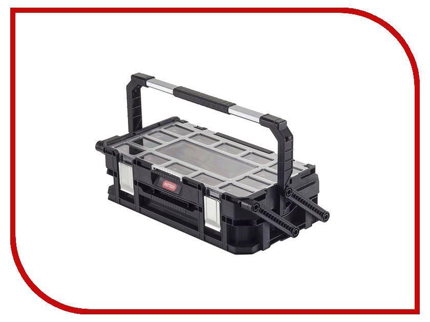 Ящик для инструментов Keter Smart Cantilever organizer 17203103 keter oakland 7511