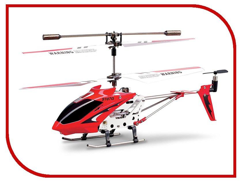 Игрушка Syma S-107G Red игрушка syma s39g red