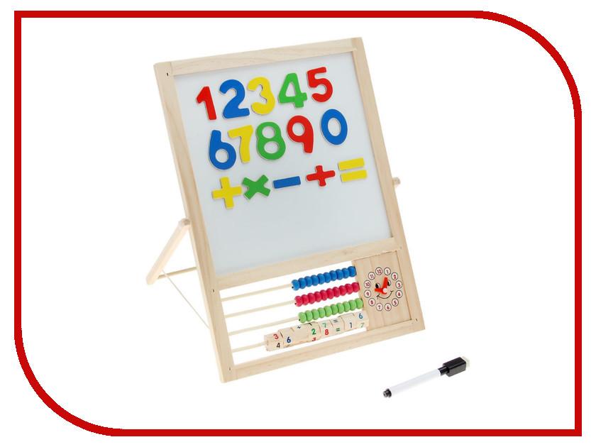 Набор СИМА-ЛЕНД Доска магнитная двухсторонняя на подставке 452195 набор складной мебели сима ленд 892042