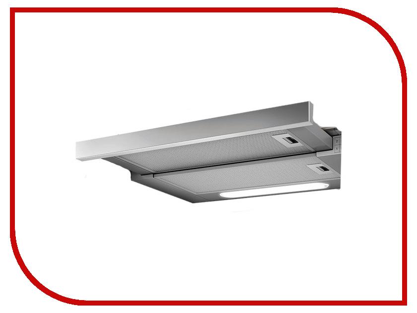 Кухонная вытяжка Elica Elite 14 LUX GRIX/A/50