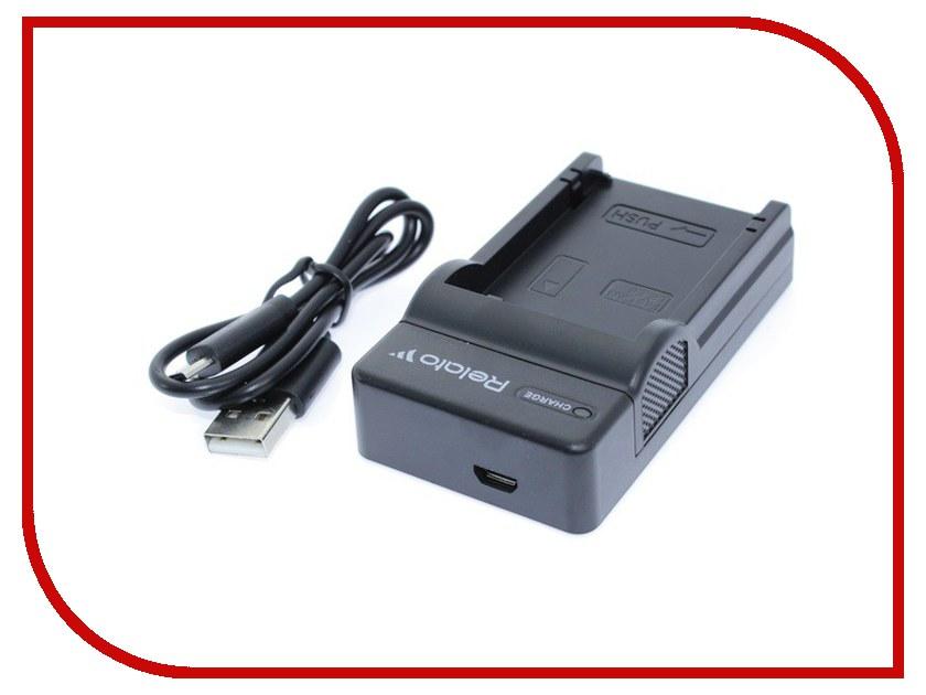 Зарядное устройство Relato CH-P1640U/VBT для Panasonic VBT190/VBT380/VBK180/VBK360/VBL090/VBY100