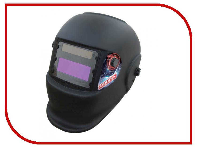 Маска сварщика Aurora Хамелеон A998F Black Cosmo маска сварщика aurora black glass с поднимающимся светофильтром