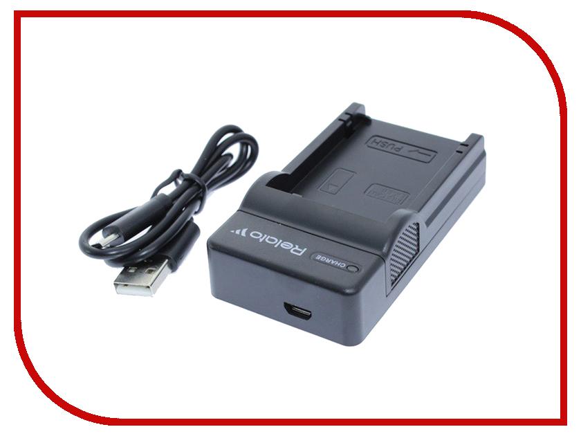 Зарядное устройство Relato CH-P1640U/BLF19 для Panasonic BLF19 зарядное устройство relato ch p1640u bg1 для sony np bg1 bd1 ft1 fr1 fe1