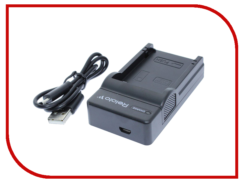 Зарядное устройство Relato CH-P1640U/BCF10 для Panasonic BCF10/BCG10/BCJ13