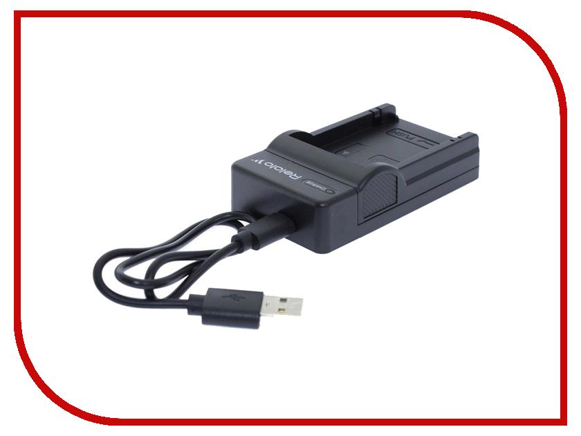 Зарядное устройство Relato CH-P1640U/BP808 для Canon BP-808/809/819/820/827/828 rmv 1640