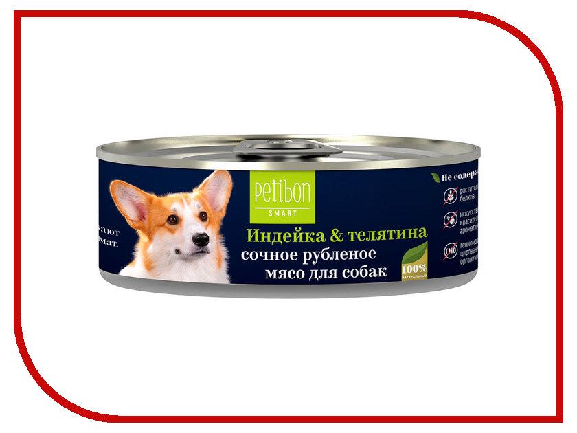 Корм Petibon Smart Рубленое мясо Индейка Телятина 100g для собак