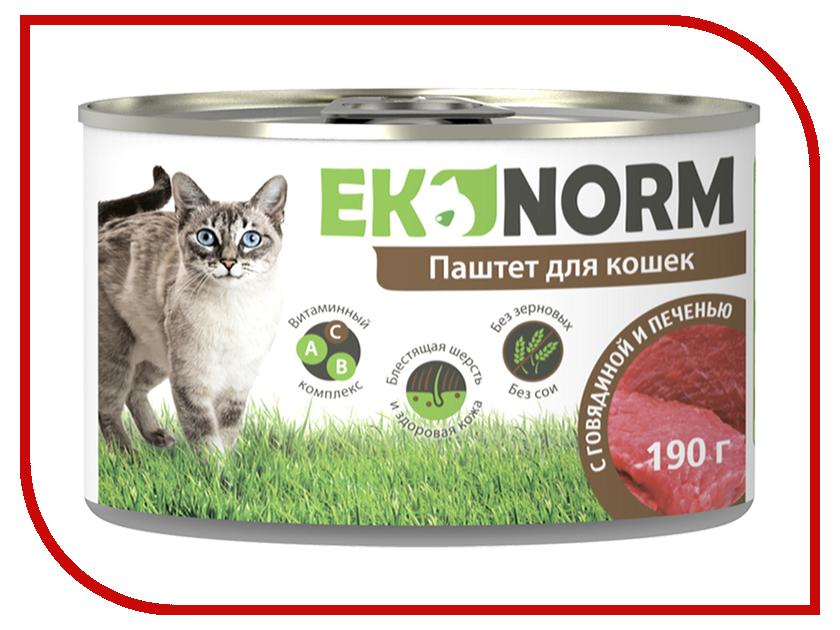 Корм Ekonorm Паштет Говядина с Печенью 190g для кошек
