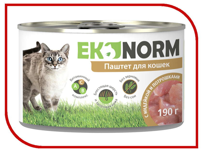 Корм Ekonorm Паштет Индейка с Потрошками 190g для кошек