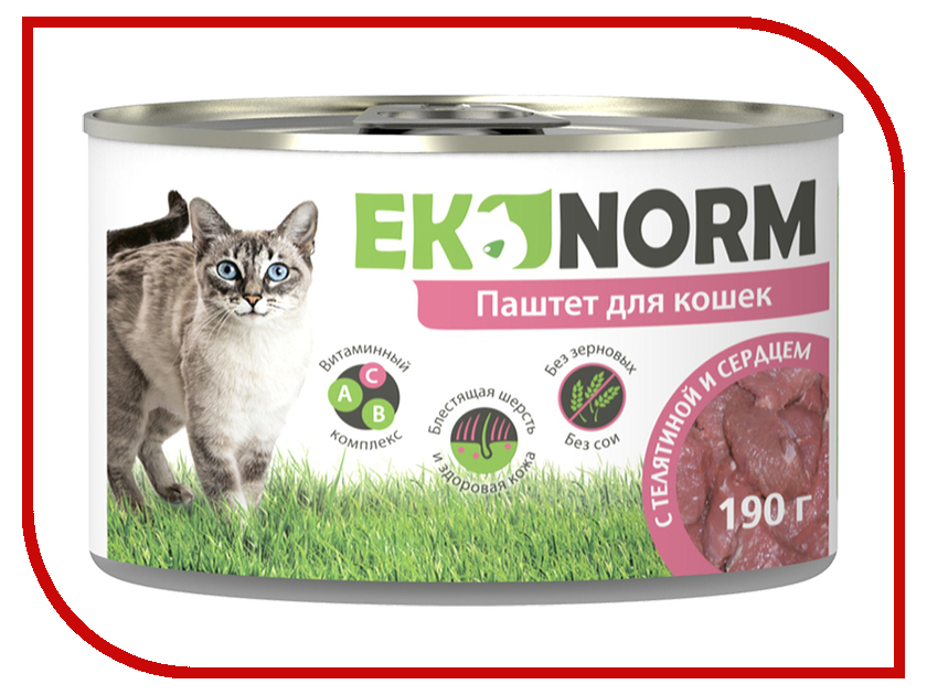 Корм Ekonorm Паштет Телятина Сердце 190g для кошек