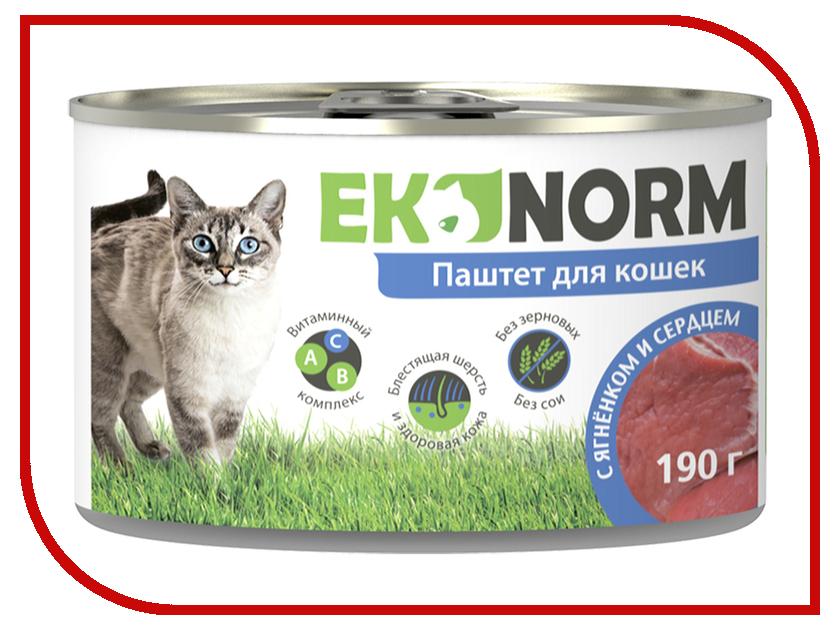Корм Ekonorm Паштет Ягненок Сердце 190g для кошек