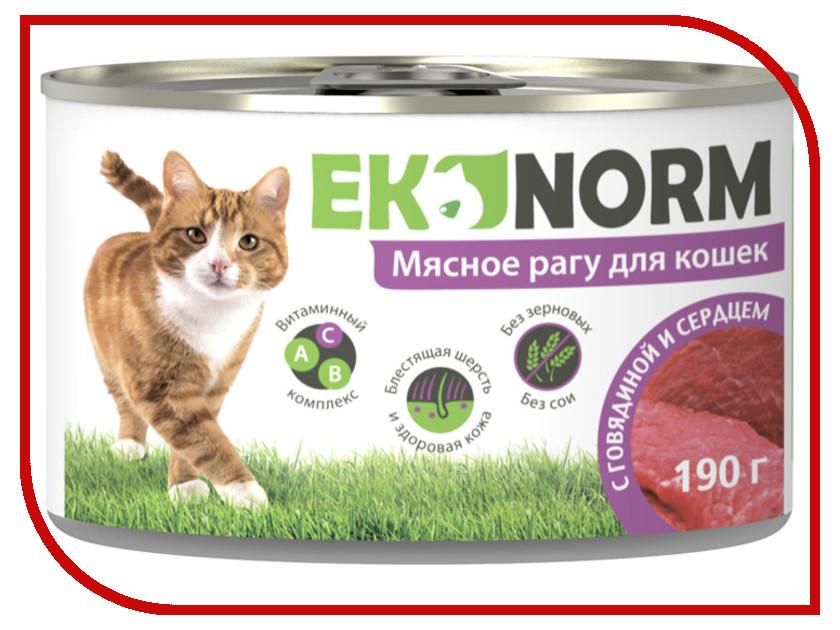 Корм Ekonorm Мясное рагу Говядина Сердце 190g для кошек