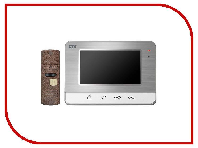Комплект CTV CTV-DP701 S Silver