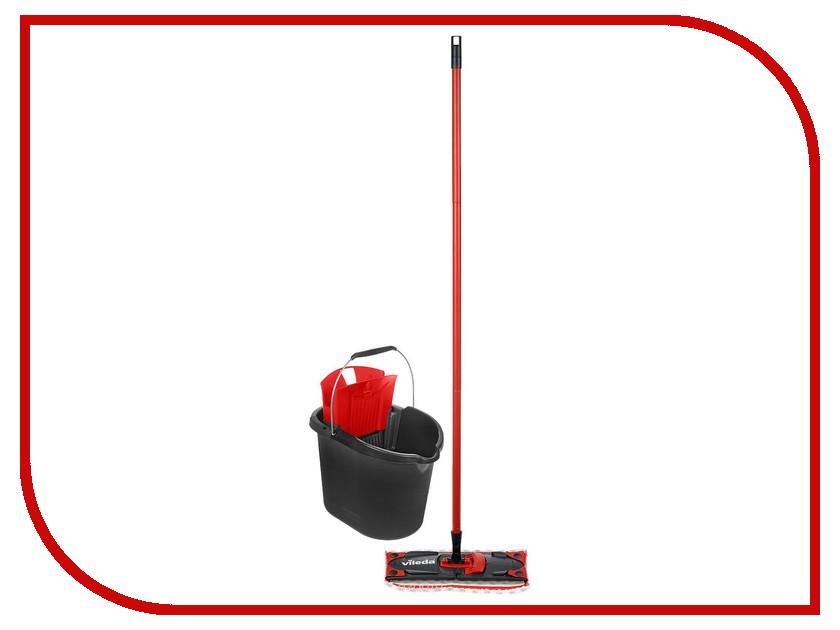 Набор для уборки Vileda Ультрамат 8137431 набор для уборки vileda ultramat microfibre цвет черный красный 2 предмета
