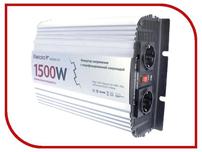 Автоинвертор Relato MS1500/12V (1500Вт) с 12В на 220В