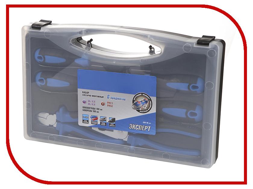 Набор инструмента Зубр Эксперт 2201-H6_z01 набор губцевого диэлектрического инструмента зубр эксперт 2214 h12 z01