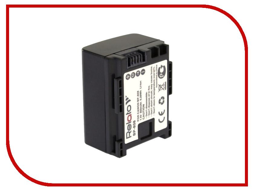 Аккумулятор Relato BP-808 для Canon FS10/ FS100/ FS11/ HF10/ HF100/ HF11/ LEGRIA FS20/ LEGRIA FS200/ LEGRIA FS21/ LEGRIA FS22/ LEGRIA FS305/ LEGRIA FS306/ LEGRIA FS307/ LEGRIA FS36/ LEGRIA FS37/ LEGRIA FS46/ LEGRIA FS406/ HF G10/ HF G25/ HF S10/ HF S100/ HF S11/ HF S