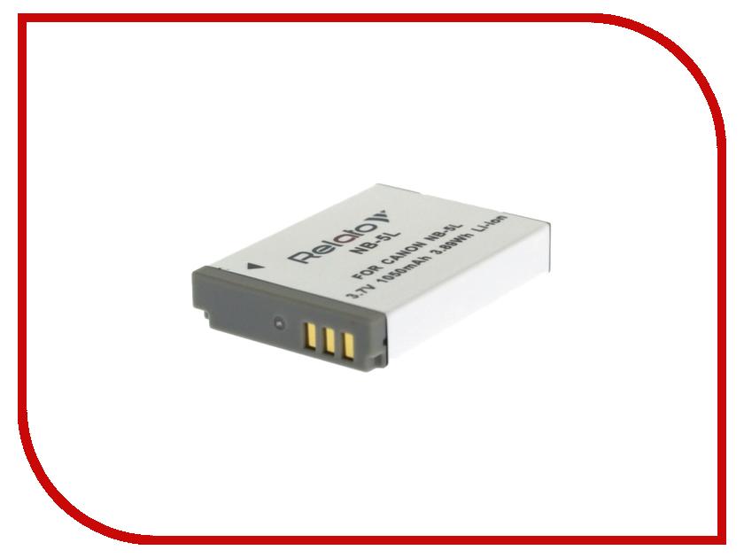 Аккумулятор Relato NB-5L для Canon PowerShot IXUS 800IS/850IS/860IS/870IS/90IS/900Ti/950IS/960IS/970IS/980IS/990IS / S100/S110/SX200 IS/SX210 IS/SX220 HS/SX230 HS/SD700/SD790 IS/SD800 IS/SD850 IS/SD870 IS/SD880 IS/SD890IS/SD900/SD950IS/SD970IS/SD990IS