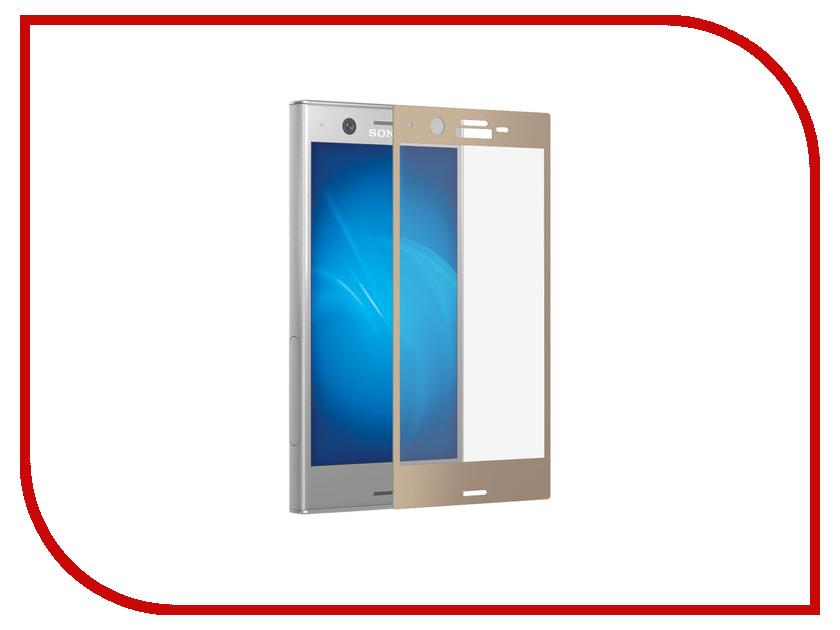 Аксессуар Защитное стекло Sony Xperia XZ 1 Ainy Full Screen Cover 0.33mm Gold аксессуар защитное стекло sony xperia xa1 plus solomon full cover black