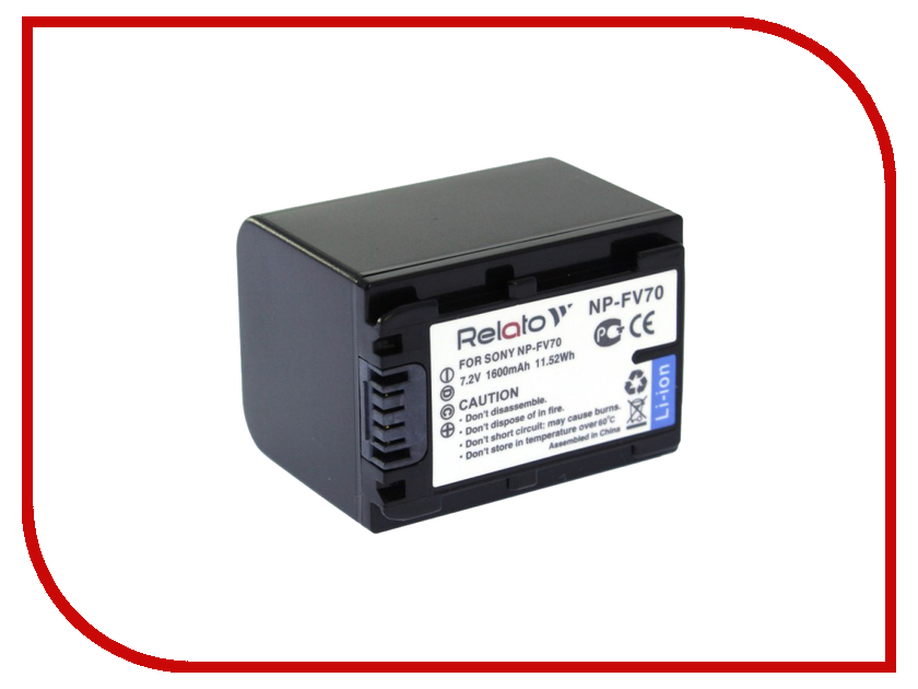 Аккумулятор Relato NP-FV70 np f970 купить