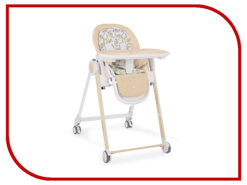 Стул Happy Baby Berny Beige 4690624021343 happy baby ultima beige
