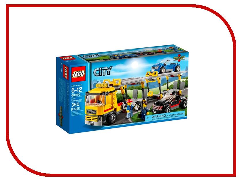 Конструктор Lego City Транспорт для перевозки автомобилей 60060 конструктор lego 41308 кондитерская стефани