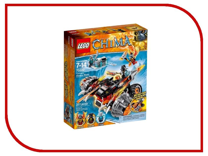 Конструктор Lego Legends of Chima Огненный вездеход Тормака 70222 комплект постельного белья lego chima lion голубой lego