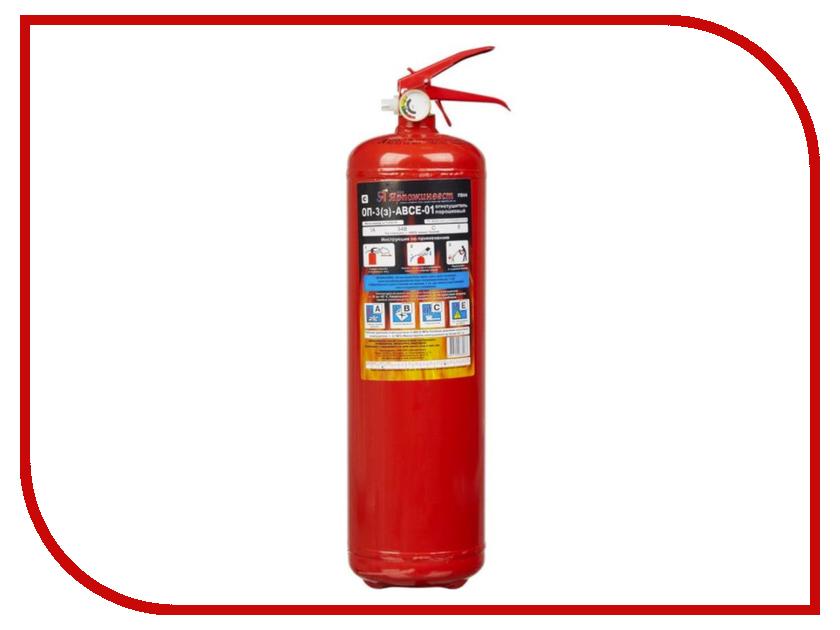 Огнетушитель Ярпожинвест ОП-3(з) ОГН-ОП3 огнетушитель меланти оп 6 порошковый