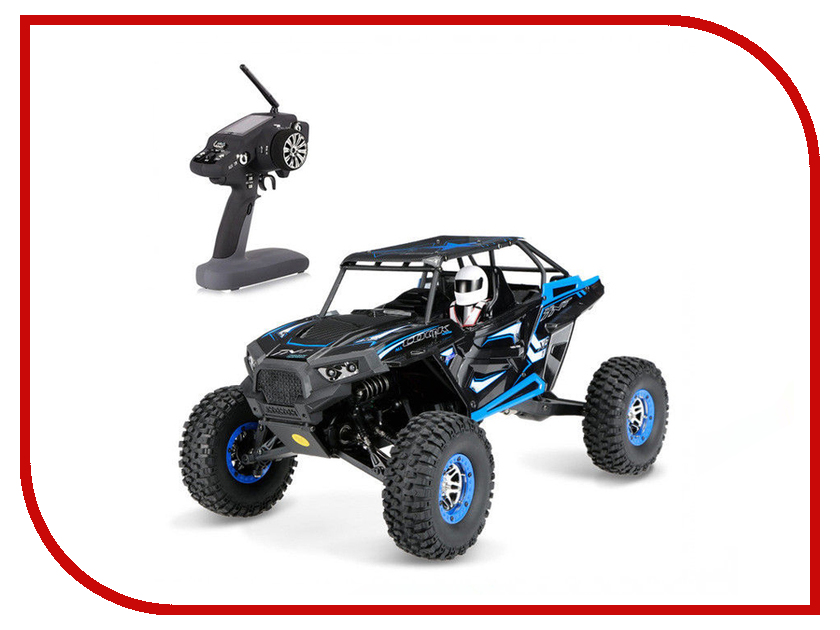 Игрушка WLToys Polestar Car Black-Blue 12428-B wltoys 12428 12423 1 12 rc car spare parts 12428 0091 12428 0133 front rear diff gear differential gear complete