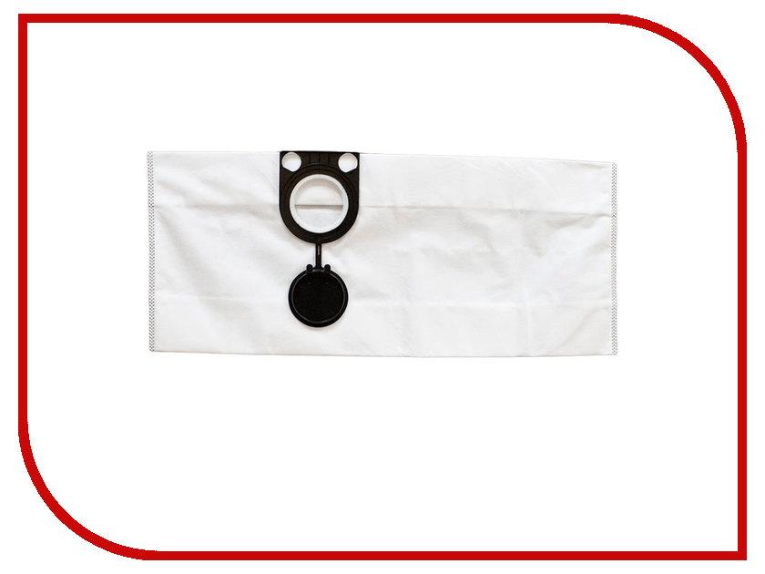 Мешки пылесборные Bort Filtero INT 20 Pro 5шт