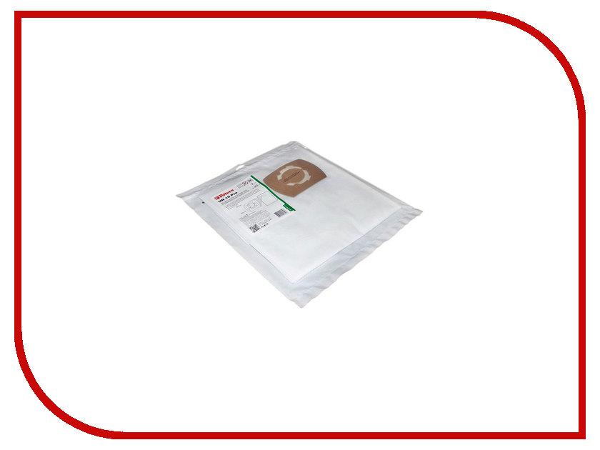 Мешки пылесборные Bort Filtero UN 10 Pro 2шт