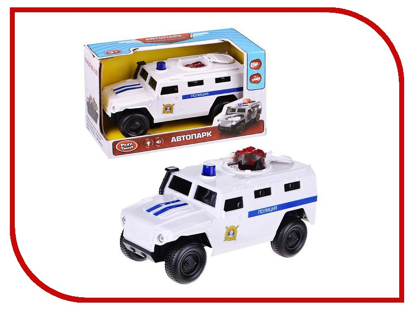 Машина Play Smart Полиция X600-H11010 автомат play smart снайпер р41399