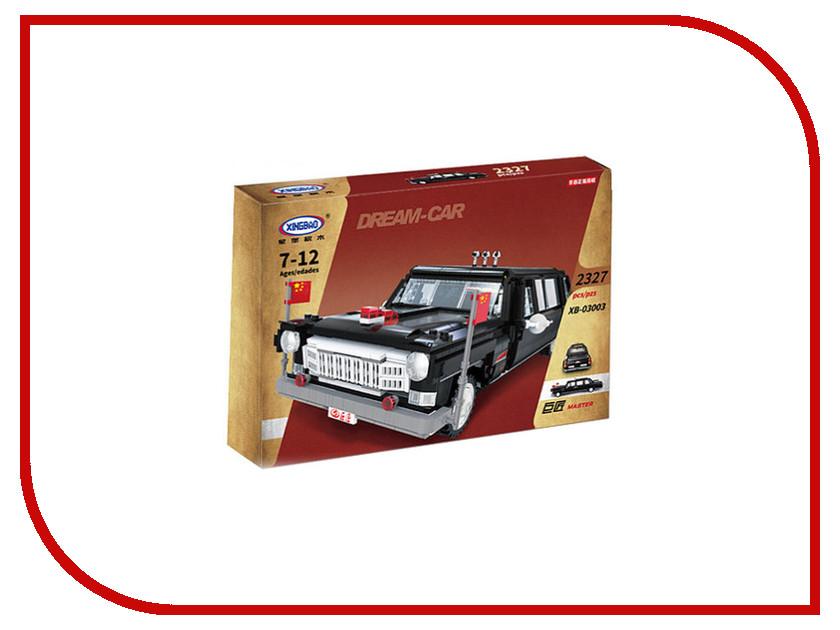 все цены на Конструктор XINGBAO MOC Президентский лимузин XB-03003