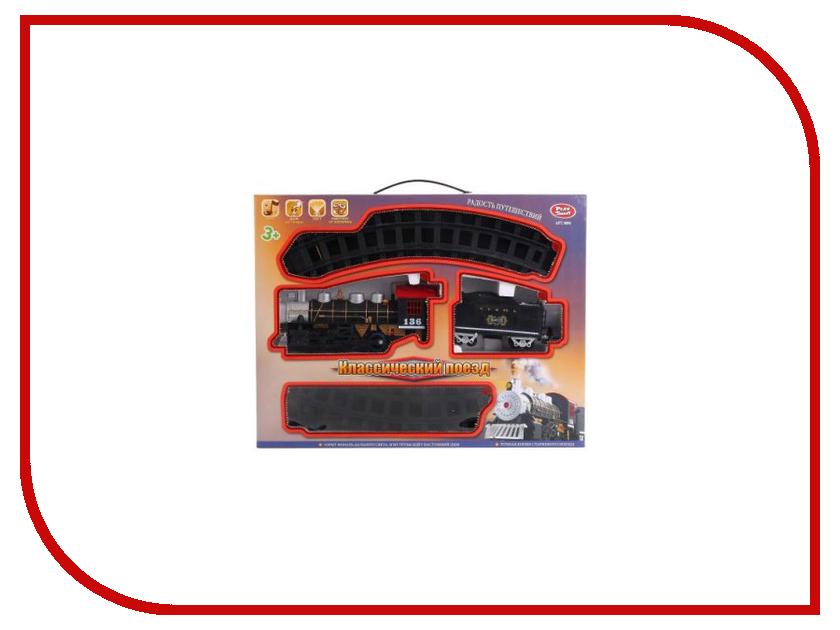 Игрушка Play Smart 150cm S400-H06011