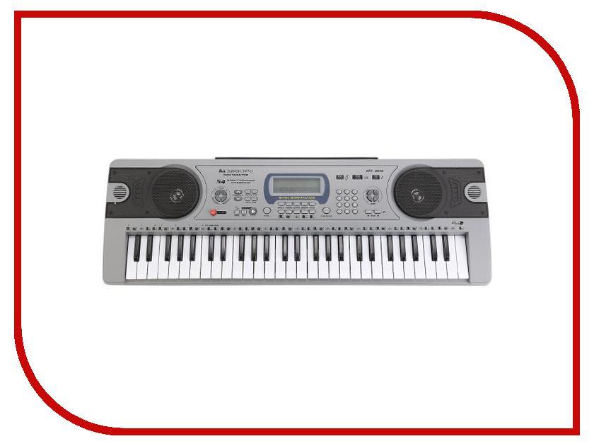 Детский музыкальный инструмент Play Smart Синтезатор S475-H29197