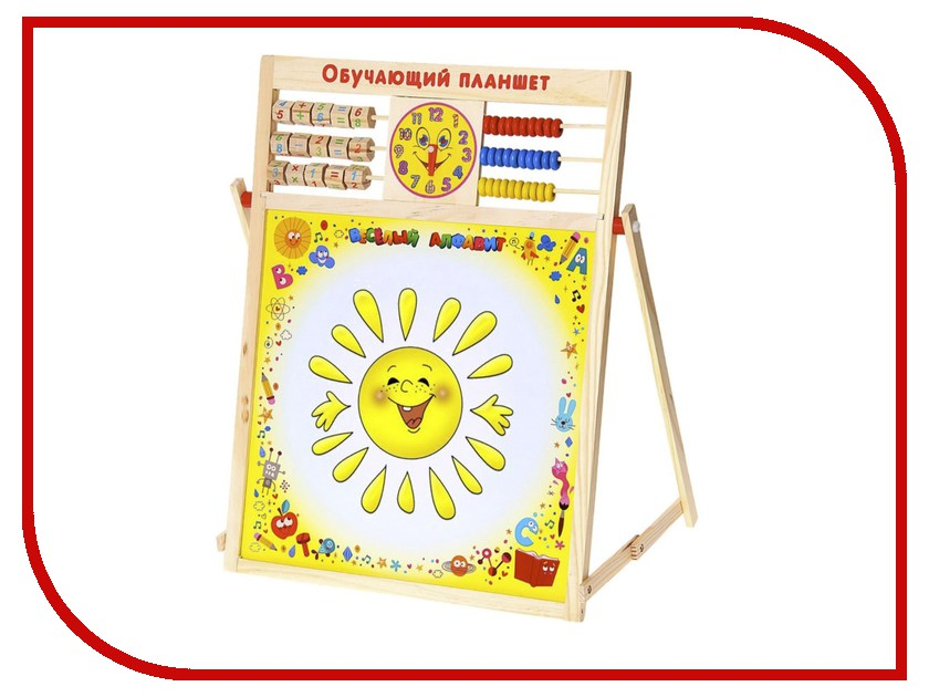 Набор Школа талантов Доска магнитная Весёлый алфавит 911543