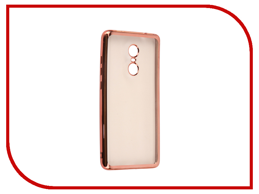 Аксессуар Чехол Xiaomi Redmi Note 4X Svekla Flash Silicone Pink Frame SVF-XIREDN4X-PINK