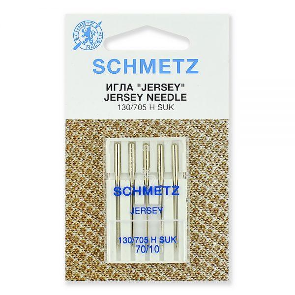 Набор игл для джерси Schmetz №70 130/705H-SUK 5шт