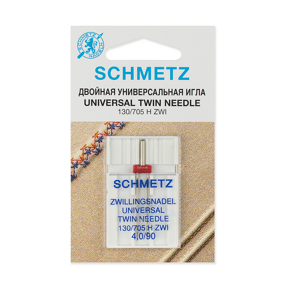 Двойная игла Schmetz №90/4 130/705H ZWI 1шт